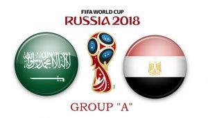Саудовская Аравия – Египет. 25 июня. Прогноз на ЧМ-2018