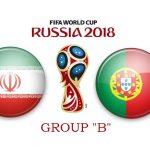 Иран – Португалия. 25 июня. Прогноз на ЧМ-2018