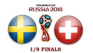 Швеция – Швейцария. Прогноз на матч 03 июля 2018. 1/8 финала ЧМ-2018