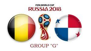 Бельгия – Панама. 18 июня. Прогноз на ЧМ-2018