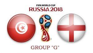 Тунис – Англия. 18 июня. Прогноз на ЧМ-2018