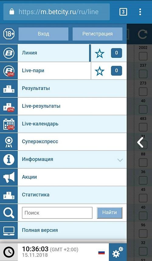 Интерфейс mobile-версии