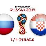 Россия – Хорватия. Прогноз на матч 07 июля 2018. ¼ финала ЧМ-2018