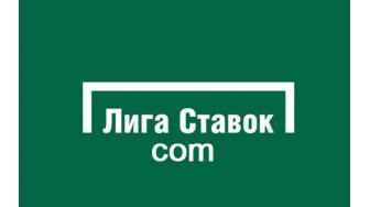 Лига Ставок com