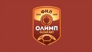 Стал известен размер сделки между ФНЛ и БК «Олимп»