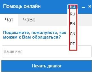 техподдержка ггбет
