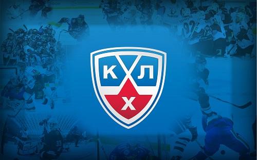 Открытие сезона Континентальный хоккейной лиги