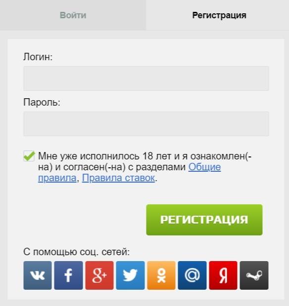 регистрация в ГГбет
