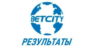 Бетсити — результаты матчей