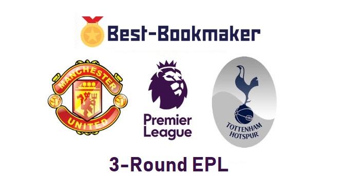 Манчестер Юнайтед — Тоттенхэм. Прогноз на матч 27 августа 2018. АПЛ