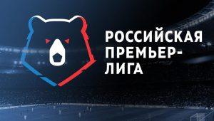 Локомотив — Динамо. Прогноз на матч 14 сентября 2018. РФПЛ