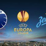 Копенгаген — Зенит. Прогноз на матч 20 сентября 2018. Лига Европы