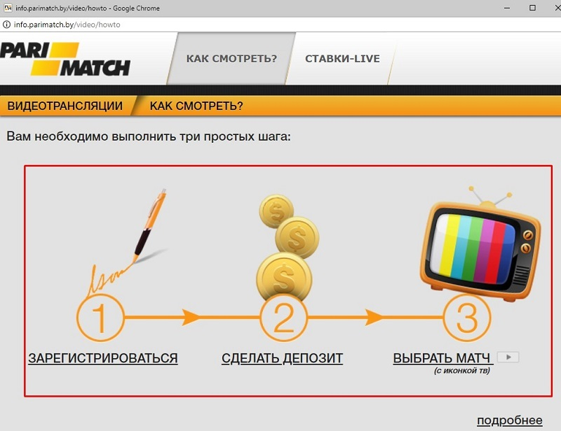 www parimatch by