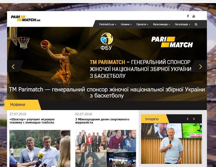 БК Париматч Украина