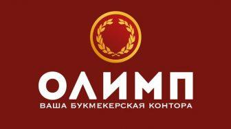 БК Олимп обвиняется в нарушении правил размещения рекламы