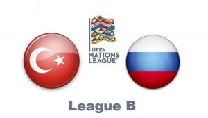 Турция — Россия. Прогноз на матч 7 сентября 2018 (Лига Наций УЕФА)