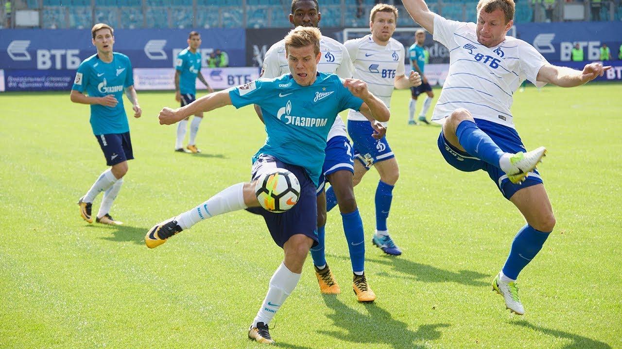 Динамо - Зенит