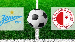 Зенит — Славия. Прогноз на матч 4 октября 2018. Лига Европы