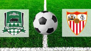 Краснодар — Севилья. Прогноз на матч 4 октября 2018. Лига Европы