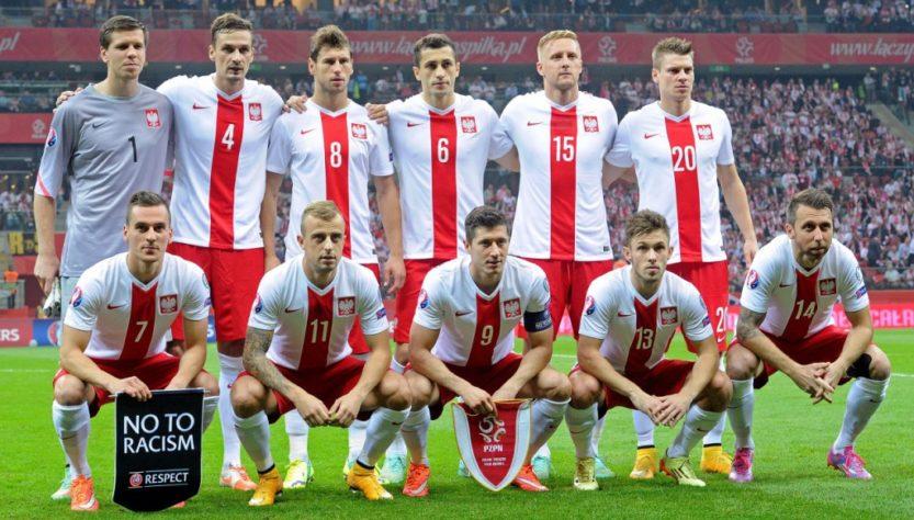 Прогноз на 11.10.2018. Польша - Португалия