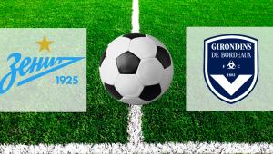 Зенит — Бордо. Прогноз на матч 25 октября 2018. Лига Европы