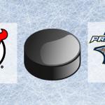 Нью-Джерси — Нэшвилл. Прогноз на матч 26 октября 2018 (НХЛ)