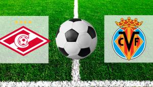 Спартак — Вильярреал. Прогноз на матч 4 октября 2018. Лига Европы