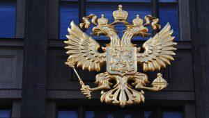 Госдума приняла очередной закон, касающийся операторов с действующими лицензиями