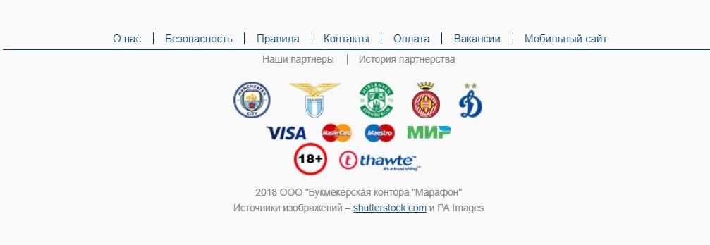 БК marathonbet ru