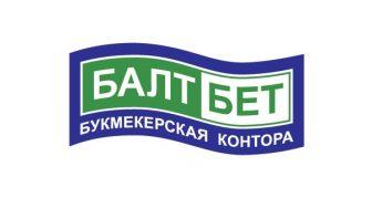 Балтбет ру — букмекерская контора