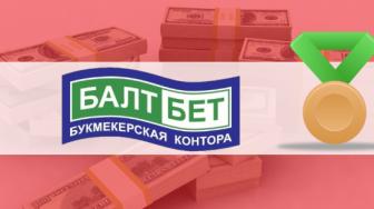 WWW Baltbet com — обзор букмекера