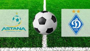 Астана — Динамо Киев. Прогноз на матч 29 ноября 2018. Лига Европы