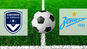 Бордо — Зенит. Прогноз на матч 08 ноября 2018. Лига Европы