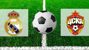 Реал Мадрид — ЦСКА Москва. Прогноз на матч 12 декабря 2018. Лига чемпионов