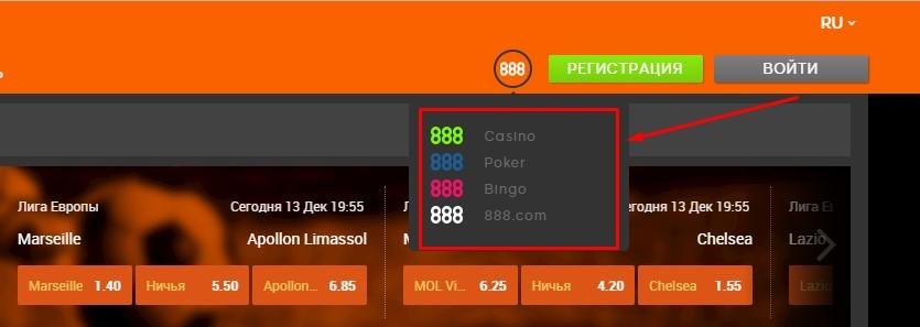 покер и казино в БК