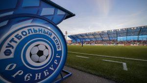 Клиенты БК Bingo Boom могут поучаствовать в определении лучшего игрока года в ФК Оренбург