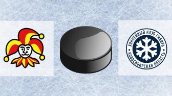 Сибирь — Йокерит. Прогноз на матч 31 января 2019 (КХЛ)