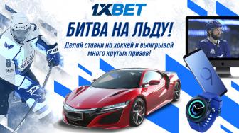 Российский букмекер разыгрывает среди своих игроков автомобиль Honda SRX
