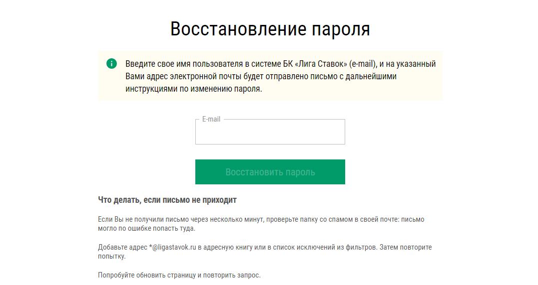 Как восстановить доступ к аккаунту?!