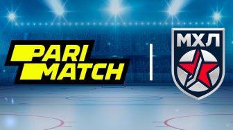 БК Пари Матча начала сотрудничать с Молодежной Хоккейной Лигой