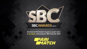 Пари-матч может получить престижную награду по итогам 2019-го года