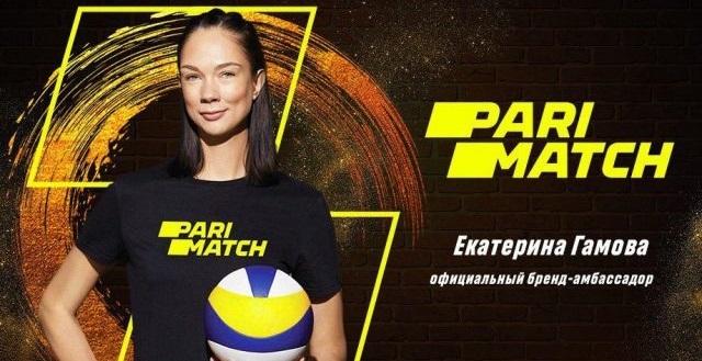 БК Пари-матч подписала партнёрское соглашение с известной волейболисткой