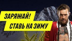 В БК «Париматч» стартовала новая выгодная акция