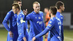 «Динамо» подписал контракт с новым букмекером