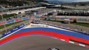 Известны коэффициенты букмекеров на Гран-при России