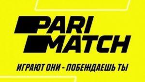 Букмекер «Париматч» стал беттинг-партнером Ла Лиги